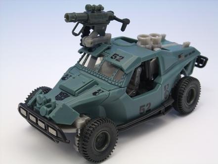 Landmine01