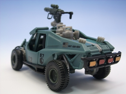 Landmine03